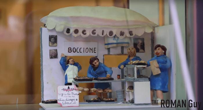 Boccione Jewish Bakery Jewish Ghetto Rome