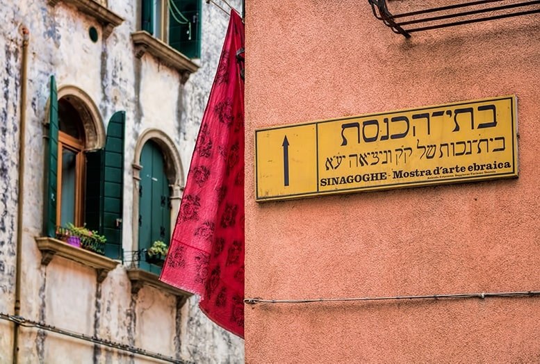Venice's Jewish Ghetto and its Secret Synagogues