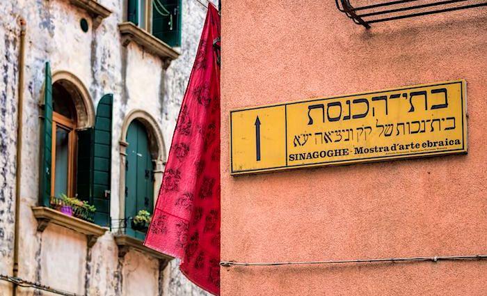the roman guy jewish ghetto venice